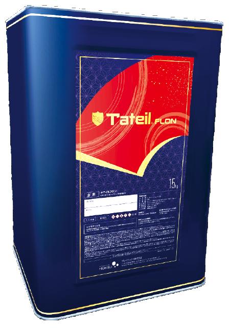 Tateil フロン